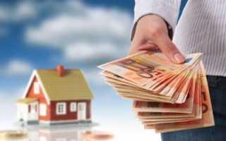 Погашение ипотеки (полное или частичное): сведения о закрытии кредита, можно ли осуществить по кредитной карте