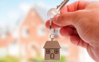 Занижение стоимости квартиры в договоре купли продажи: риски, как оценить недвижимость самостоятельно