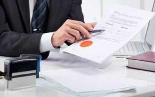 Образцы ТСЖ документов и их бланки: правила написания приказа и уведомления