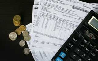 ЖКХ: расчет тарифов за квартплату (в том числе онлайн)