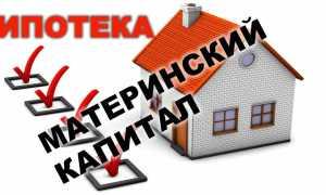 Материнский капитал на ипотеку мужа: можно ли мужу погасить таким способом, то есть может ли он так поступить
