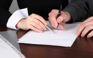 Как самостоятельно сдать в аренду нежилое помещение и правильно заключить договор