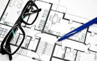 Оценка доли в квартире: необходимые документы