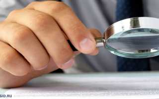 Ипотека в ВТБ 24: аккредитованные страховые компании – список популярных