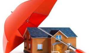 Страхование ипотеки АО Согаз, Ингосстрах, Росгосстрах, РЕСО, ВСК: какие гарантии требует банк