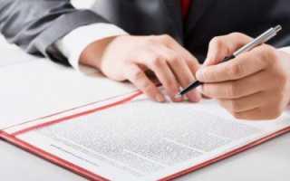 Акт приема-передачи нежилого помещения по договору купли-продажи: образец документа