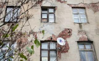 Условия переселения из аварийного жилья – это что такое, как это связано с ветхим помещением