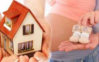 Можно ли взять и как ипотеку под материнский капитал, если ребенку нет 3 лет