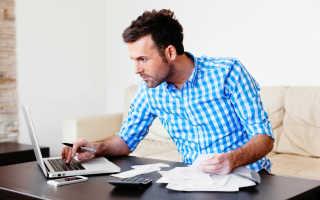 Продажа квартиры в ипотеке в кредит: как купить у банка недвижимость, находящуюся в залоге