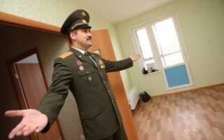 Ипотека военнослужащим по контракту: условия получения для контрактников, как её получить военным?