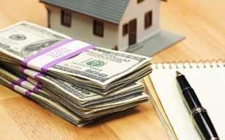 Как взять ипотеку на квартиру и что для этого нужно: как всё правильно оформить, чтобы быстро получить