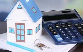 Как взять ипотеку на квартиру и с чего начать оформление, чтобы купить жилье, что брать из недвижимости