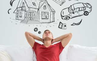 Страхование жизни и здоровья при ипотеке: где дешевле застраховать все это при ипотечном кредите