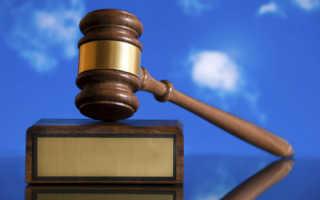 Новый закон о прописке: правила регистрации граждан РФ по месту пребывания и месту жительства