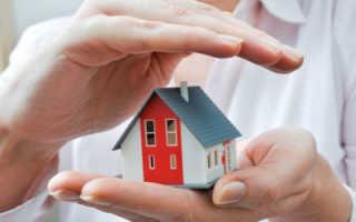 Стоимость страховки при ипотеке: сколько нужно заплатить, чтобы приобрести полис, как происходит расчёт тарифов