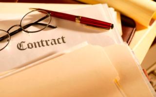 Понятия, отличия и разграничения между договорами мены, купли-продажи, ренты и дарения