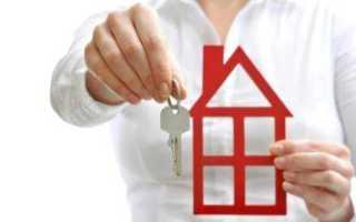 Ипотека без первого взноса под залог приобретаемого жилья и имеющейся недвижимости: цель кредитования