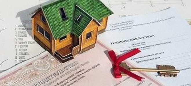 Нужен ли по закону технический паспорт при продаже квартиры?