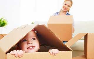 Как продать квартиру, если прописаны несовершеннолетние дети: возможна ли продажа квартиры и её покупка