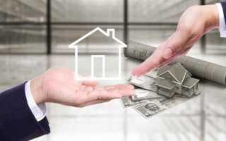 Справка по форме банка для ипотеки ВТБ 24: кто может получить заем без сведений о доходах,