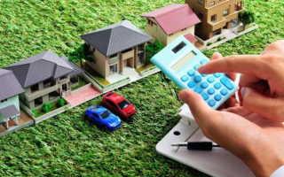 Кадастровая и рыночная стоимость квартиры, как объекта недвижимости: как они соотносятся