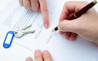 Договор субаренды нежилого помещения между юридическими лицами: как заключить сделку между ИП и ООО