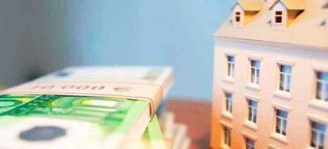 Нотариальное согласие супруга на покупку недвижимости в ипотеку: образец документа