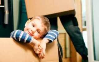 Как выписать ребенка из квартиры отца и прописать к матери
