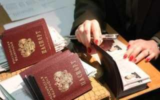 Сколько можно жить без прописки если нет штампа в паспорте после продажи квартиры?