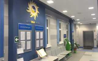 Как оплатить квитанцию за капитальный ремонт (капремонт) через Сбербанк