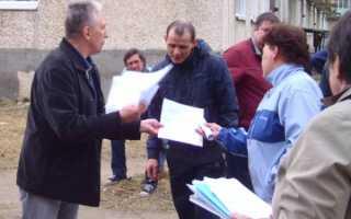 Собрание ТСЖ: общее проведение для собственников за отчетный период