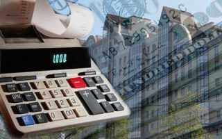 Валютная ипотека: решение правительства, постановление ЦБ и верховного суда по иску к Москоммерцбанку